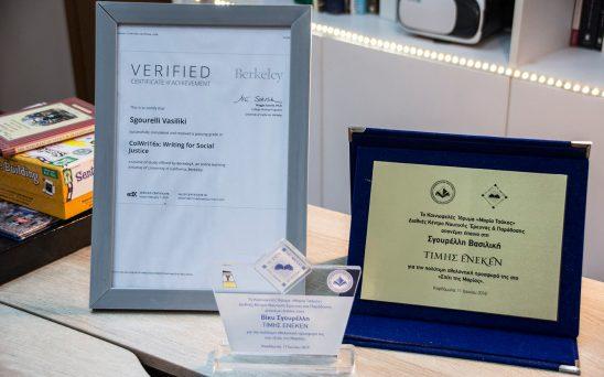 certificate-love-002