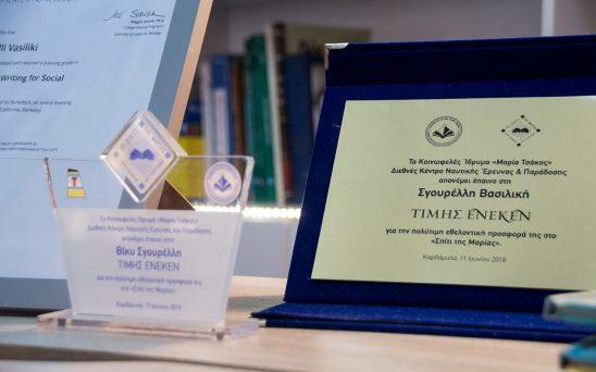 certificate-love-003